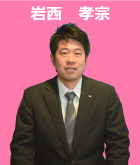 iwanishi
