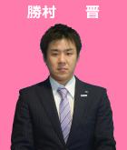 katsumura