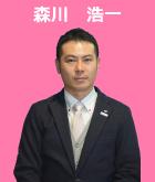morikawa-K