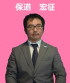 yasumichi