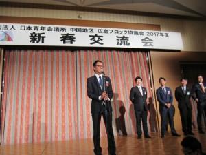 shinshunkaigi - 0.5
