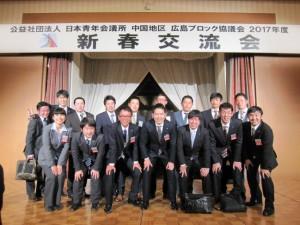 shinshunkaigi - 0.8
