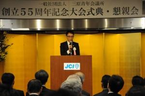 55th_Anniversary_02