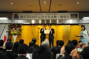 55th_Anniversary_05