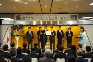 55th_Anniversary_07