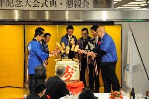 55th_Anniversary_09