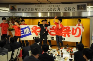 55th_Anniversary_12