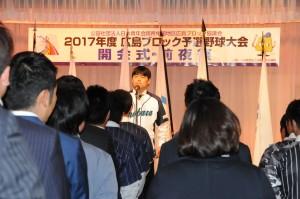 B_baseball_02