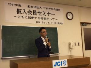 karisemi_kisochishiki01