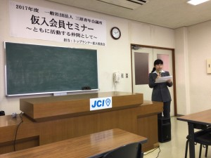 karisemi_kisochishiki03