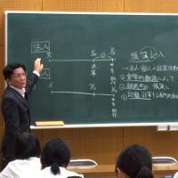 Lecturer_fujii2