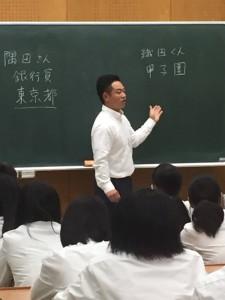 Lecturer_morioka1