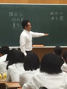 Lecturer_morioka2