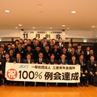 11gatsu_rinjisoukai4