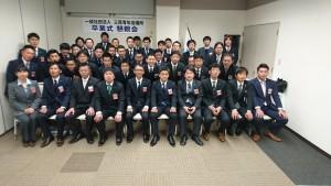 sotsugyoshiki_06