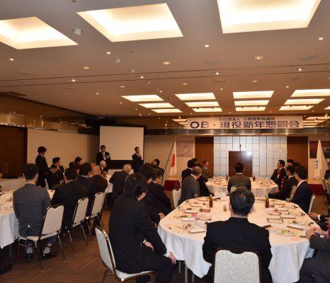 1月例会/OB・現役新年懇親会を開催しました。