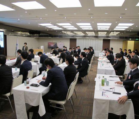 2月例会を開催しました。