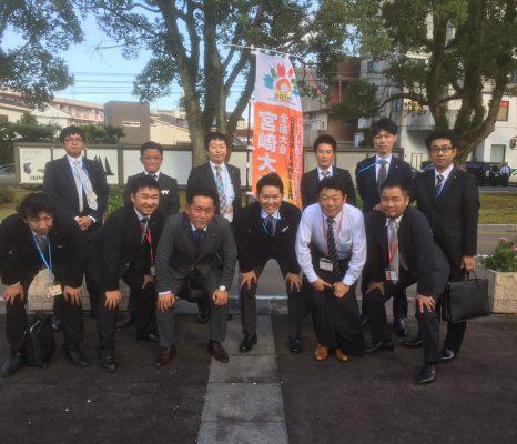 第67回全国大会in宮崎に参加して参りました。