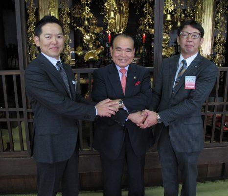 平成30年7月豪雨災害 支援金の寄付