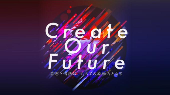 2018年度ホームページ