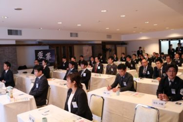 2月例会を開催いたしました。