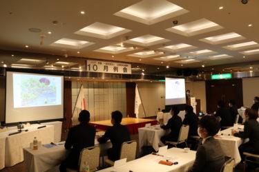 10月例会を開催しました。