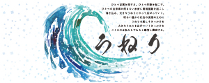 一般社団法人 三原青年会議所